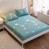床笠單件席夢思床墊保護套防塵罩1.2m1.5米1.8床罩【諾克男神】