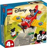 樂高LEGO DISNEY 米奇的螺旋槳飛機 10772 TOYeGO 玩具e哥