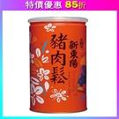 新東陽豬肉鬆(180g/罐)*2罐 【合迷雅好物超級商城】