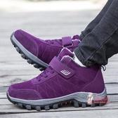 健步鞋 媽媽鞋冬季保暖老人棉鞋防滑軟底老年健步鞋休閒舒適中年女鞋 5色