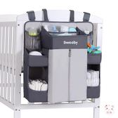 嬰兒床掛袋收納袋床頭尿布收納置物架床邊置物袋通用可水洗XW(行衣)