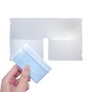 【W.I.P】折疊式 口罩 收納夾 6片入/包 W2012