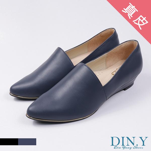 素面金邊真皮楔型跟鞋(藍) 尖頭.牛皮.深口鞋.真皮.3cm高跟.中跟.女鞋【S137-06】DIN.Y