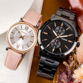 FOSSIL 霸氣戀曲情人對錶 FS5379+ES4484 情侶對錶 皮革錶帶 熱賣中!