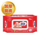 《寶護》加厚型 嬰兒潔膚濕紙巾 (70抽/包x6)
