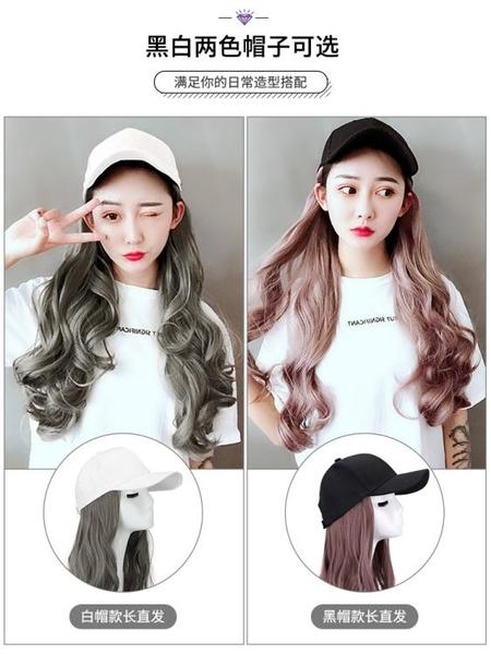 假髮女網紅長髮全頭套長卷髮時尚潮流帶頭髮的帽子頭髮一體女夏天 雙12