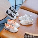 女童運動鞋 兒童運動鞋2021秋新款女童鞋韓版軟底男童女童板鞋學生休閒小白鞋 夢藝