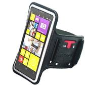 KAMEN Xction 甲面 X行動 Nokia Lumia 1020 運動臂套 手機 運動臂帶 運動手臂套