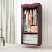 簡易衣櫃25mm鋼管加粗加固加厚組裝布藝布衣櫃摺疊單人小號衣櫥 NMS 全館免運