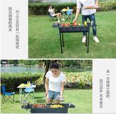 日式大號燒烤爐5人以上戶外木炭燒烤架全套家用燒烤工具碳烤爐子月光節88折