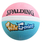Spalding Wild #3 [SPB83001] 躲避球 3號 12片 軟躲 橡膠 水藍 粉紅