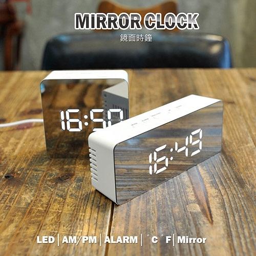 鏡面時鐘 LED鏡子鬧鐘 電子鬧鐘(USB供電)