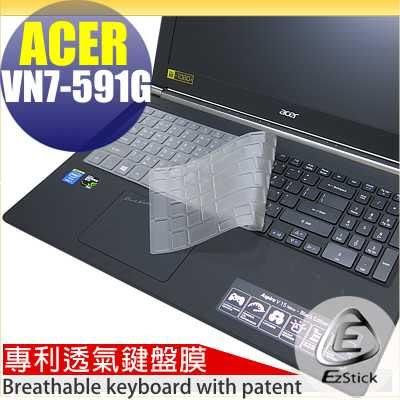 【EZstick】ACER Aspire V15 VN7-591G 系列 奈米銀抗菌TPU鍵盤保護膜
