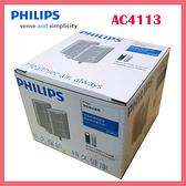 可刷卡◆PHILIPS飛利浦 車用除菌空氣清淨機活性碳過濾網 AC4113~適用AC4030◆台北、新竹實體門市