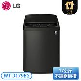 [LG 樂金]17公斤 第3代WiFi第3代DD直立式變頻洗衣機-極光黑 WT-D179BG