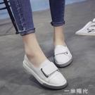 2020新款韓版百搭chic單鞋女鞋子軟妹平底鞋魔術貼學生小白鞋  一米陽光