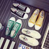 小白鞋男韓版透氣潮鞋平底休閒低筒板鞋夏學生街拍帆布鞋男鞋 降價兩天