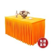 桌裙供桌桌罩桌裙桌布台布佛台神位金黃供桌布  【全館免運】