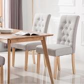 餐椅現代簡約家用北歐餐桌創意酒店餐廳成人凳子靠背椅實木椅子 草莓妞妞