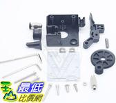 [8玉山最低比價網] 3D印表機配件 Titan 泰坦擠出機1.75 E3D防堵絲堵頭遠程近程 通用 泰坦擠出機