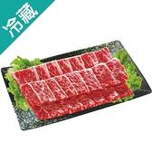 美國冷藏無骨牛小排烤肉片250G±5%/盒【愛買冷藏】