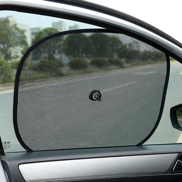 汽車遮陽擋車窗防曬隔熱側窗遮陽板卡通兒童太陽擋側擋遮陽網遮光JRM-1380