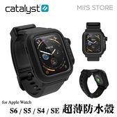 CATALYST Apple Watch S6 S5 S4 SE 超輕薄防水保護殼 44mm 40mm 防水殼 防摔殼
