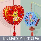 中秋節幼兒園兒童自制手提卡通發光燈籠玩具手工制作diy材料包紙 js8108『小美日記』