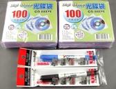 ◆全館免運費◆DigiStone 高級雙面不織布(SGS無毒認證通過)CD棉套*2包+三菱雙頭CD筆X1(黑色)日本製造