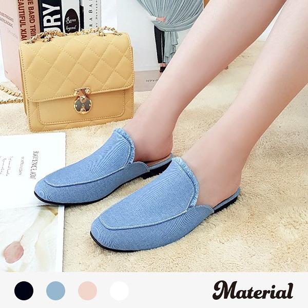 穆勒鞋 不修邊懶人鞋 MA女鞋 T52810