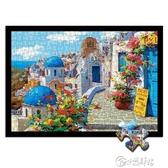木質拼圖300/500/1000片大型成年人減壓女生風景油畫裝飾圣托里尼 小城驛站