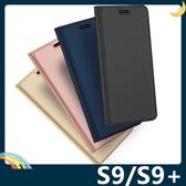 三星 Galaxy S9/S9+ Plus 融洽系列保護套 皮質側翻皮套 肌膚手感 隱形磁吸 支架 插卡 手機套 手機殼