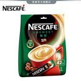 【雀巢 Nestle】雀巢咖啡二合一無甜袋裝 11g*42入