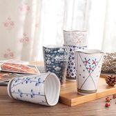 馬克杯 日式和風釉下手繪青花陶瓷杯5個套裝禮盒 卡菲婭