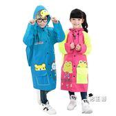 (交換禮物)雨衣名盛帽檐兒童雨衣男童女童小學生幼兒園寶寶防水雨披加厚帶書包位