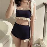 韓版拼接分體泳衣女性感顯瘦短款針織拼接荷葉邊小胸聚攏泳裝套裝 小確幸生活館