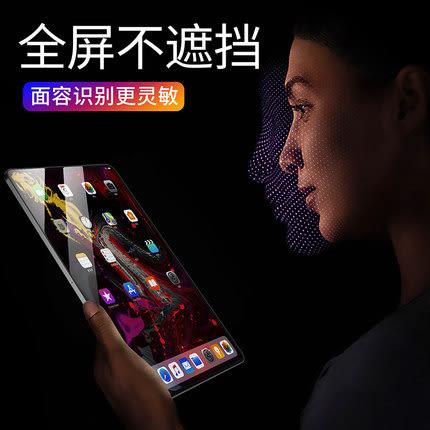 平板鋼化膜 iPad Pro 9.7 2018 Air 10.5 11 12.9 Mini 2 3 4 5 7.9吋 保護貼 滿版 防爆 玻璃貼 保護膜