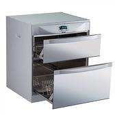 《修易生活館》林內 RKD-4553 (P) 落地式烘碗機(雙門抽屜) 45CM (不含安裝)
