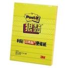 《享亮商城》643S-1 黃色 狠黏橫條可再貼便條紙  3M