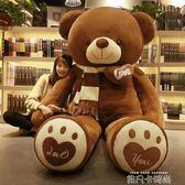 抱抱熊貓毛絨玩具玩偶公仔布娃娃抱抱熊大熊抱枕可愛女孩生日禮物QM 依凡卡時尚