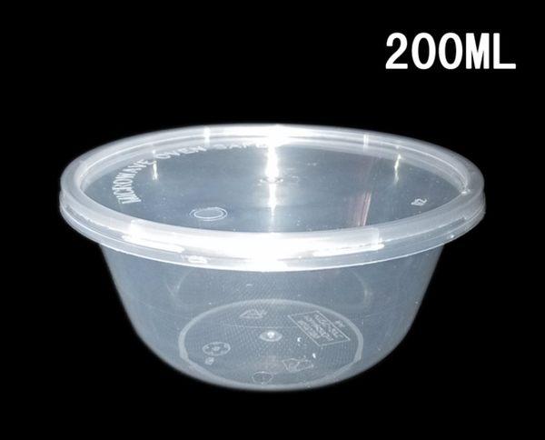 10入 含蓋 200CC 外帶湯碗 沙拉碗 塑膠碗 醬料杯 調味料碗 外帶盒 打包餐盒 小碗 湯杯S010