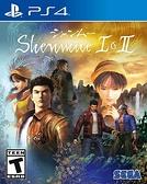 PS4 莎木 I & II(美版代購)