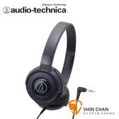 鐵三角 ATH-S100 耳罩式耳機 audio-technica 原廠公司貨