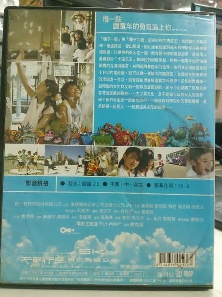挖寶二手片-Y76-026-正版DVD-華語【囧男孩】-李冠毅 潘親御 陳竹昇