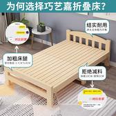 折疊床單人床家用成人1.5米實木床經濟型便攜雙人租房簡易午休床出租屋床