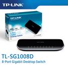 【免運費】TP-LINK  TL-SG1008D  8-Port Gigabit  商用 非管理型  交換器