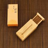 【富山香堂】黃金琦楠57mm飄逸盒( 竹盒本身即可做線香座使用)-線香//沉香//香氛//禮品禮盒//薰香//