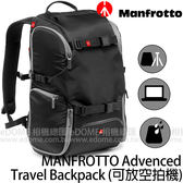 MANFROTTO 曼富圖 Advanced Travel Backpack  黑色 專業級旅行後背包 (0利率 免運 公司貨) 相機包 MB MA-BP-TRV