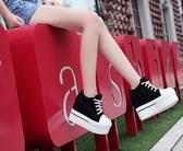 隱形內增高女鞋12cm秋厚底高筒休閒鬆糕超高跟坡跟帆布鞋 萬客居