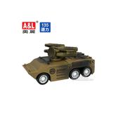 A&L奧麗迷你合金車 NO.135 導彈裝甲車 迴力車 戰車 坦克 軍事模型(1:64)【楚崴玩具】